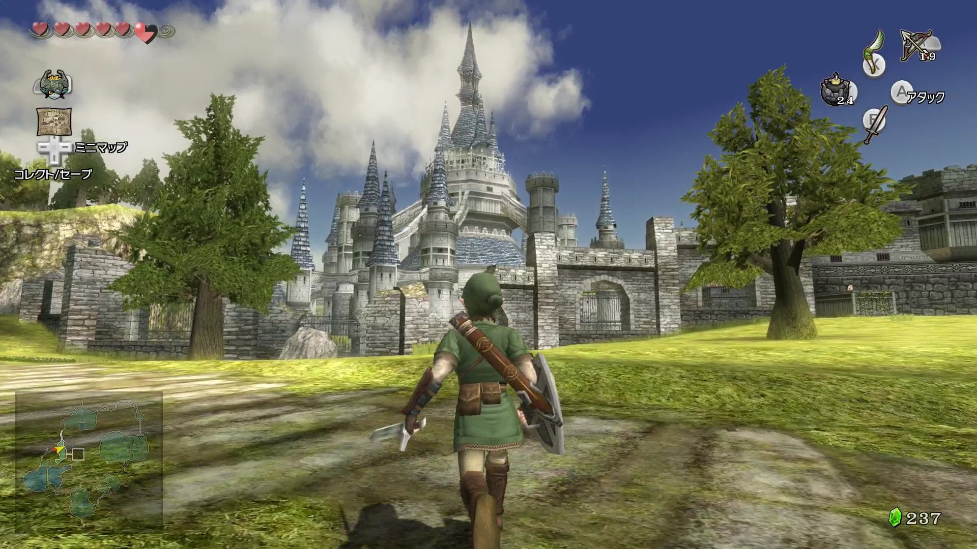 The Legend of Zelda: Twilight Princess HD Graphics